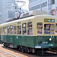 長崎電気軌道(長崎市電) 360形(冷房改造車) 362 広告塗装 2014年撮影