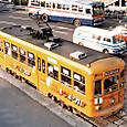 長崎電気軌道(長崎市電) 360形 361 広告塗装