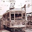 長崎電気軌道(長崎市電) 360形 364 広告塗装