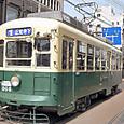 長崎電気軌道(長崎市電) 360形(冷房改造車) 364 オリジナル塗装 2006年撮影