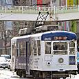 長崎電気軌道(長崎市電) 360形(冷房改造車) 366 広告塗装 2006年撮影