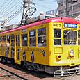 長崎電気軌道(長崎市電) 360形(冷房改造車) 367 広告塗装 2006年撮影