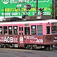 長崎電気軌道(長崎市電) 370形(冷房改造車) 376 広告塗装 2014年撮影