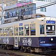 長崎電気軌道(長崎市電) 370形(冷房改造車) 377 青塗装
