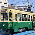 長崎電気軌道(長崎市電) 500形(冷房改造車) 503 広告塗装 2014年撮影