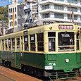 長崎電気軌道(長崎市電) 500形(冷房改造車) 504 オリジナル塗装 2014年撮影