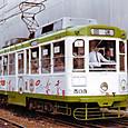 長崎電気軌道(長崎市電) 500形(冷房改造車) 503 広告塗装 2006年撮影
