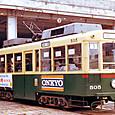 長崎電気軌道(長崎市電) 500形(冷房改造車) 505 オリジナル塗装