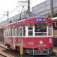 長崎電気軌道(長崎市電) 500形(冷房改造車) 501 広告塗装 2006年撮影