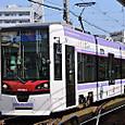 *長崎電気軌道(長崎市電) 5000形(超低床車)