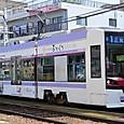 長崎電気軌道(長崎市電) 5000形(超低床車) 5002A 広告塗装 2014年撮影