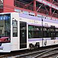 長崎電気軌道(長崎市電) 5000形(超低床車) 5002B 広告塗装 2014年撮影