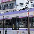 長崎電気軌道(長崎市電) 5000形(超低床車) 5002C 広告塗装 2014年撮影