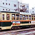 長崎電気軌道(長崎市電) 1050形 1051 仙台市電塗装 もと仙台市電110形