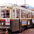 長崎電気軌道(長崎市電) 1050形 1053 オリジナル塗装 もと仙台市電110形