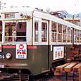 長崎電気軌道(長崎市電) 1050形 1054 オリジナル塗装 もと仙台市電110形