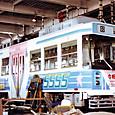 長崎電気軌道(長崎市電) 2000形 2002 広告塗装