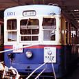 長崎電気軌道(長崎市電) 600形 601 熊本市電塗装 もと熊本市電170形