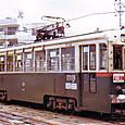長崎電気軌道(長崎市電) 700形 704 オリジナル塗装 もと都電2000形