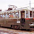 長崎電気軌道(長崎市電) 700形 705 オリジナル塗装 もと都電2000形