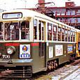 長崎電気軌道(長崎市電) 700形 706 オリジナル塗装 もと都電2000形