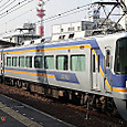 南海電気鉄道 10000系 04F④ モハ10001形 10004 特急「サザン」