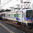 *南海電気鉄道 10000系 特急「サザン」8連