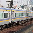 南海電気鉄道 10000系 04F② モハ10101形 10104 特急「サザン」