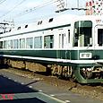 南海電気鉄道 *10000系 02F① クハ10901形 10902 特急「サザン」旧塗装