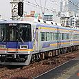 南海電気鉄道 10000系 04F① クハ10901形 10904 特急「サザン」