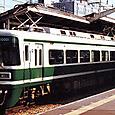 南海電気鉄道 10000系 01F① モハ10001形 10001 特急「サザン」旧塗装
