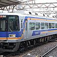南海電気鉄道 10000系 08F① クハ10901形 10908 特急「サザン」