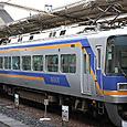 南海電気鉄道 10000系 08F④ モハ10001形 10008 特急「サザン」