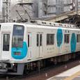 南海電気鉄道(高野線) 1000系 6連 1002F① モハ1001形 1002 Mc (minapita広告塗装)