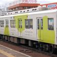 南海電気鉄道(高野線) 1000系 6連 1002F② サハ1801形 1802 T (minapita広告塗装)