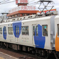 南海電気鉄道(高野線) 1000系 6連 1002F③ モハ1301形 1302 M2 (minapita広告塗装)