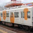 南海電気鉄道(高野線) 1000系 6連 1002F④ サハ1601形 1602 T (minapita広告塗装)