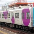 南海電気鉄道(高野線) 1000系 6連 1002F⑤ モハ1101形 1102 M (minapita広告塗装)
