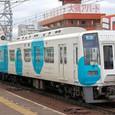 南海電気鉄道(高野線) 1000系 6連 1002F⑥ クハ1501形 1502 Tc (minapita広告塗装)