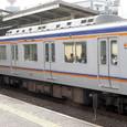 南海電気鉄道(南海線) 1000系 6連 1010F④ サハ1601形 1610 T
