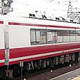 南海電気鉄道 11000系_高野線特急「りんかん」新塗装車③ モ11301