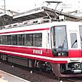 南海電気鉄道 11000系_高野線特急「りんかん」新塗装車④ モ11001