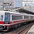 南海電気鉄道 11000系+31000系_高野線特急「りんかん」8連
