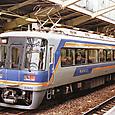 南海電気鉄道 11000系 01F④ モ11001 特急「りんかん」