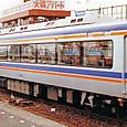 南海電気鉄道 11000系 01F② モ11101 特急「りんかん」