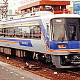 南海電気鉄道 11000系 01F① モ11201 特急「りんかん」