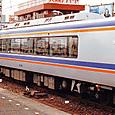 南海電気鉄道 11000系 01F③ モ11301 特急「りんかん」