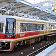 南海電気鉄道 11000系 泉北ライナー *01F 11001F