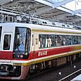 南海電気鉄道 11000系 泉北ライナー 01F④ モ11001