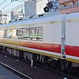 南海電気鉄道 11000系 泉北ライナー 01F② モ11101